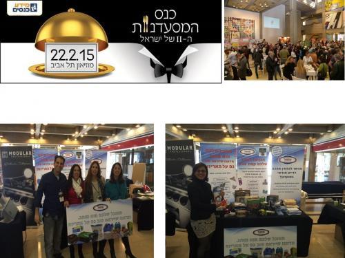 דפוס עמנואל מציג בכנס המסעדנות של ישראל 2015 בהשתתפות יאיר לפיד, יו``ר מפלגת העבודה ושר האוצר לשעבר
